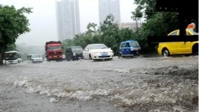 中研中鉴提醒大家:外出注意安全,做好雨水防护措施