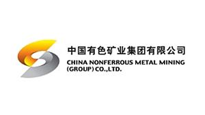 中国有色矿业集团