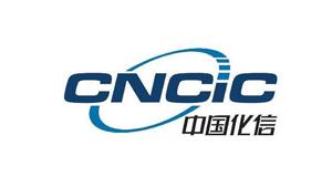 中国化工信息中心