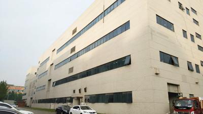 北京中研中鉴为大兴数码印刷生产基地提供1#楼二层楼板检测鉴定服务