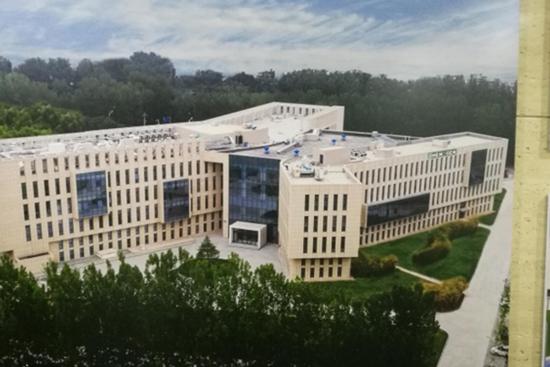 北京中研中鉴为盛诺基新药研发中心实验楼1-4层做结构安全性鉴定