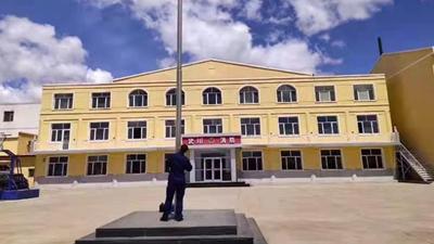 北京中研中鉴为内蒙古武川消防救援大队做房屋安全性检测鉴定
