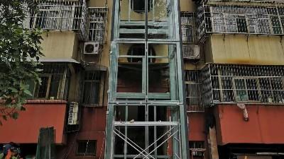 中研中鉴:旧房改造加装电梯时必须出示房屋安全鉴定证明!