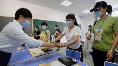中研中鉴提醒:高考在即,疫情防范工作严不可疏!