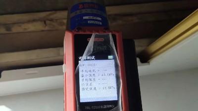 中研中鉴告诉您:工程测量对工程上有什么作用