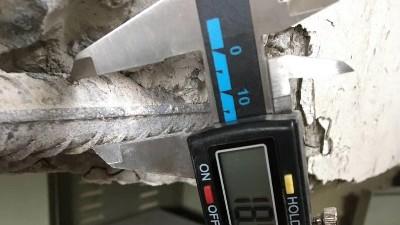 中研中鉴告诉您:超声波检测混凝土裂缝的方式有哪些