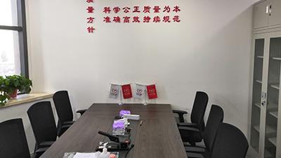 北京中研中鉴:中共中央印发《中国共产党地方组织选举工作条例》