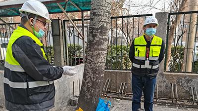 北京中研中鉴分享《房屋安全鉴定报告书》的相关内容